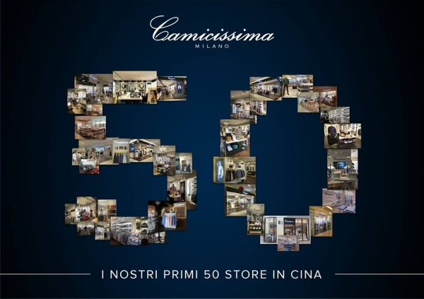 Camicissima inaugura il 50° negozio in Cina ba8ec52c144